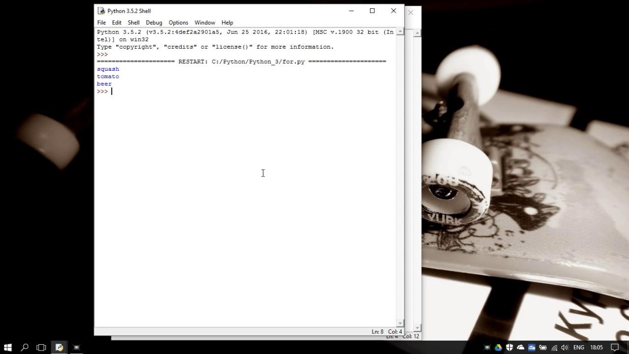 форматированный вывод в питоне 3.