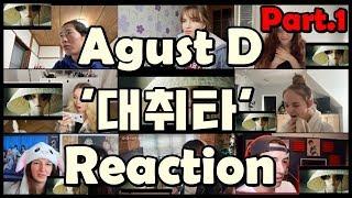 (케이팝 해외반응 모음) Agust D - '대취타' MV Part.1