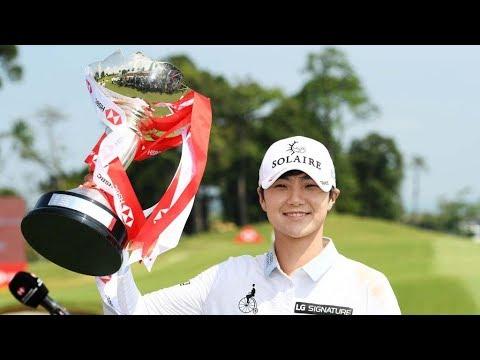 Final Round Highlights 2019 HSBC Women's World Championship