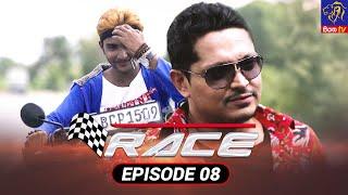 Race - රේස්   Episode 08   11 - 08 - 2021   Siyatha TV Thumbnail