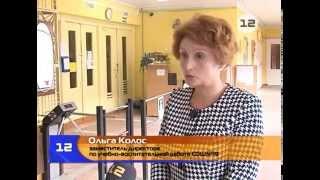 видео В 4-х школах Гродненской области внедряют систему электронных пропусков