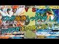 【対戦動画】レックウザVSレシラムPJCS優勝デッキで完コピ!【ポケモンカード】