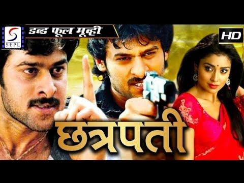 Новый индийский фильм В поисках сына пробхас боевик