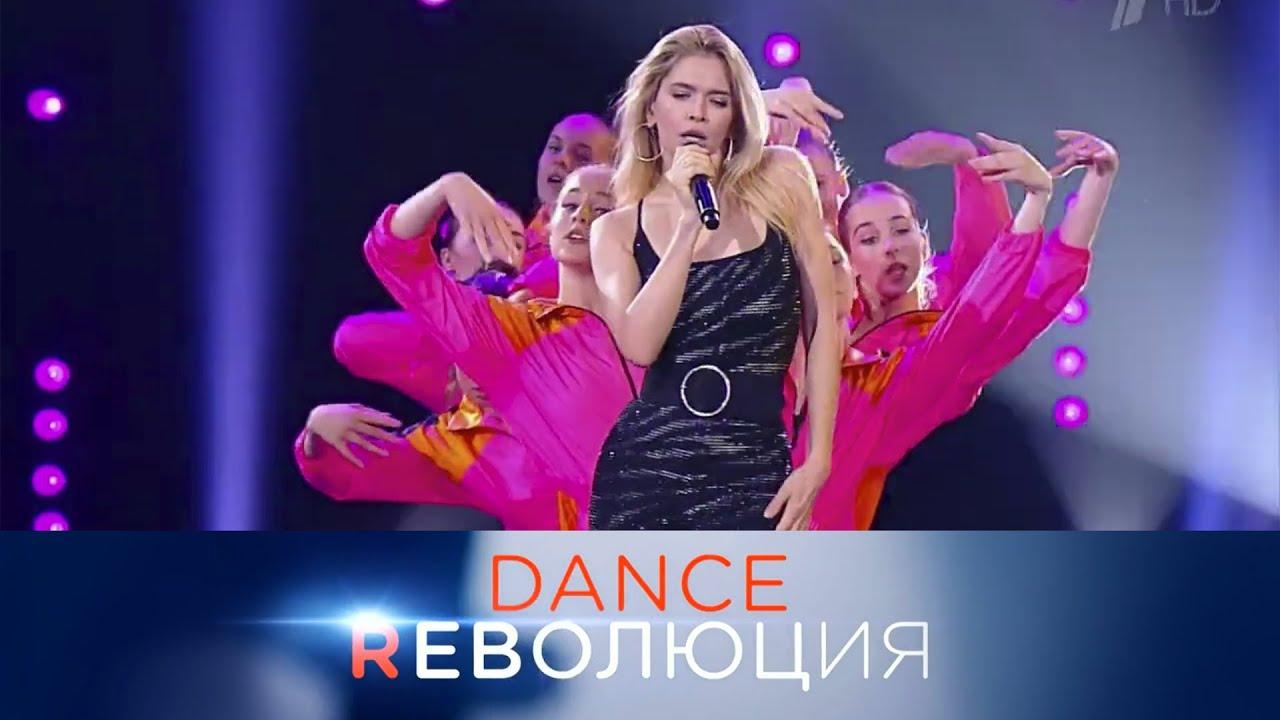 Dance Революция. Выпуск от 19.07.2020