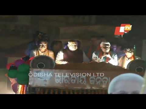 Amit Shah's roadshow in Cuttack, Odisha