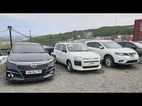 Новинки авто из Японии! Тойота Авторынок Зеленый угол! Дром ру цены авто с пробегом Владивосток!