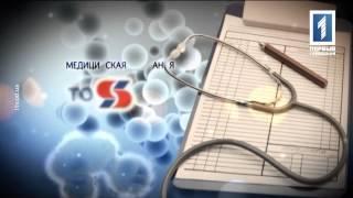 Нарушение осанки у детей(, 2014-09-23T15:14:17.000Z)
