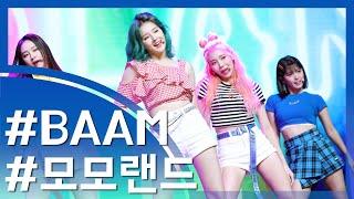 모모랜드, '배엠(BAAM)'으로 컴백…'뿜뿜' 인기 넘어설까