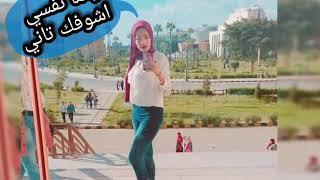 ياما عز عليا بعادك🎼💛🍁 آمال ماهر _دينا عبدالله💎💙 yama 3az 3lya b3adk🎼💛🍁 Amal Maher _ Dina Abd