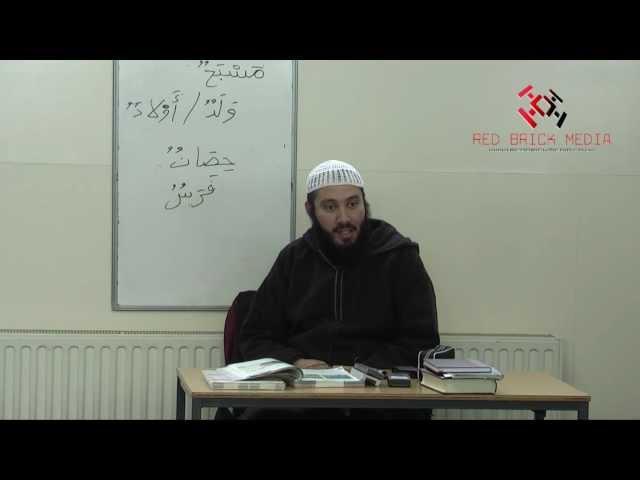 Al-Arabiyyah Bayna Yadayk (Book 2) by Ustadh Abdul-Karim Lesson 12