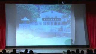 番禺會所華仁小學 (Part 2 of 2)