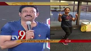 RGV daughter's viral gym workout video - TV9