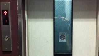 【一枚扉】シンドラーエレベーターPart5 渋谷区某マンション