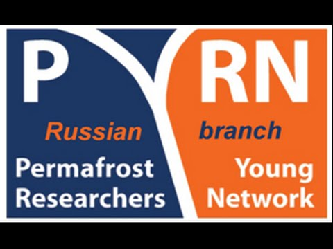 Семинар по ямальской воронке (PYRN Russia meeting #29) / Workshop on yamal crater