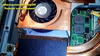 Ремонт и обзор самого грязного залитого ноутбука в мире. Куда смотрят владельцы