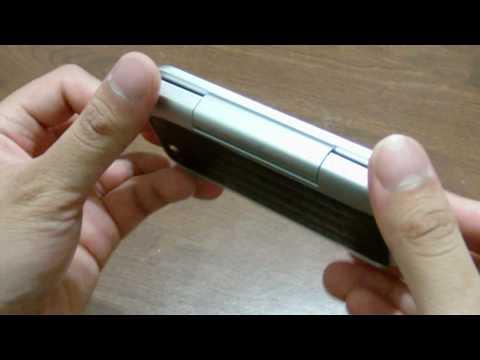 Unboxing of the Motorola BACKFLIP