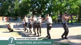 Курсантов-десантников учат обращаться с настоящим оружием