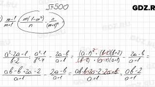 № 500 - Алгебра 7 класс Колягин