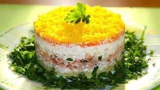 Любимый салат Мимоза