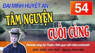 ĐẠI MINH HUYẾT ÁN TẬP 54-TÂM NGUYỆN CUỐI CÙNG-TRUYỆN TRINH THÁM MC TUẤN ANH