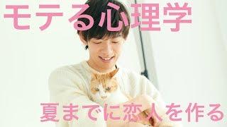 後半は→http://www.nicovideo.jp/watch/1524802799 ▽そもそも恋愛の判断...