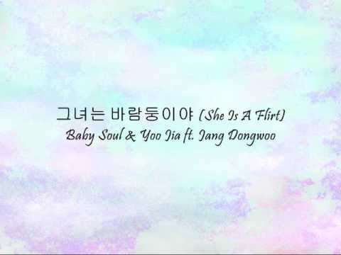baby soul she is a flirt mp3juices