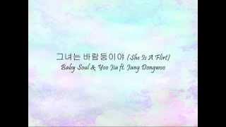Baby Soul & Yoo Jia Ft. Jang Dongwoo - 그녀는 바람둥이야 (She Is A Flirt) [Han & Eng]