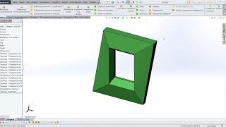 🎫 Урок SolidWorks №9 Поверхностное моделирование. Поверхности