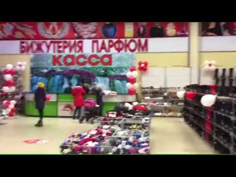 Г Челябинск магазин планета одежда и обувь