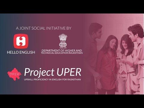 Hello English Premium (UPER) - Apps on Google Play