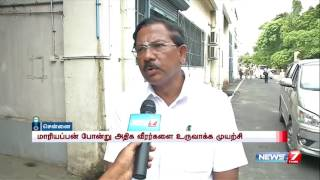 TN sports minister Pandiarajan on training and schemes for players | News7 Tamil