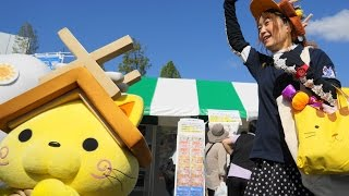 2014/10/4 中国新聞ちゅーピーまつり2014へ遊びに行くにゃ!