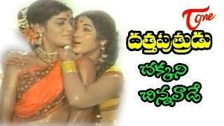 Datta Putrudu Songs - Chakkani Chinavade - ANR - Vanisri