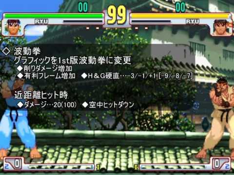 Street Fighter III 4rd Strike ArrangeEdition Part 1/3 (3rd Hack)