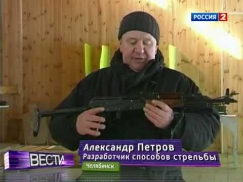 Игра меткий стрелок, стрельба из автомата Калашникова АК47