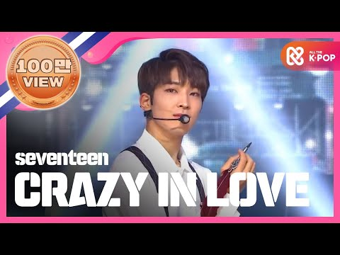 Show Champion EP.230 SEVENTEEN - Crazy in Love