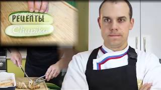 "Очень вкусный салат ""цезарь"""