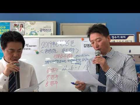 2019년 6월 16일광명24회차일요경주4R,6R~9R경주분석