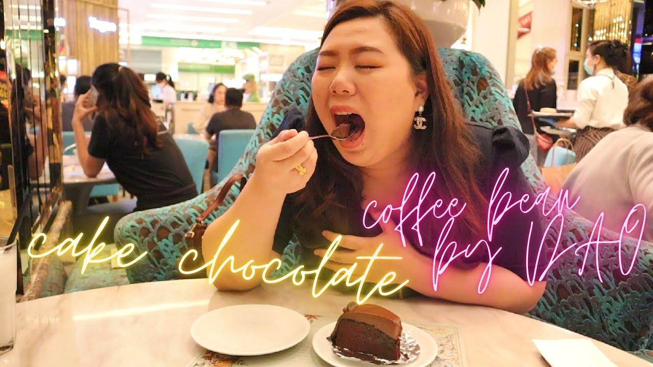 ชวนชิมเค้กช็อกโกแลต นุ่ม ละมุน อร่อยฟินเว่อร์ กับร้านอาหารสุดหรูในห้างสยามพารากอน