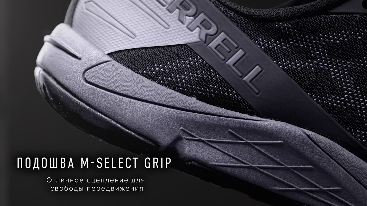 d891dc89 Одежда и обувь Merrell — купить с доставкой, цены в интернет-магазине  Спортмастер