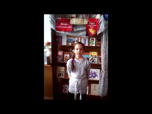 Изображение предпросмотра прочтения – АнгелинаСтекольщикова читает произведение «Букет для мамы» О.В.Фокиной