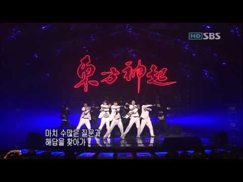 Download mp3 Rising Sun - DBSK inkigayo 20051016 music Terbaru - FreeLagu.Net'