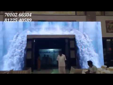 LED Arch Gate Entry Waterfall Doctor Grand Wedding Reception Event Decoration India +91 81225 40589