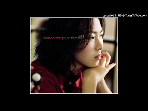 Lost in Paradise - Joanna Wang