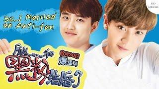 EXO PARODY︱So...I Married an Anti-fan︱CHANSOO [ENG/THAISUB CC]