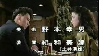 Two soul -16 古尾谷雅人 検索動画 15