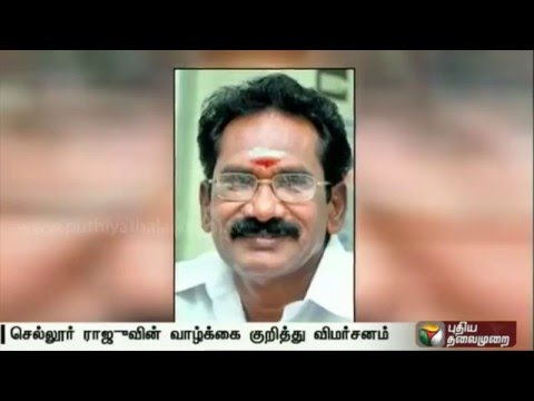 Don't publish news reports on minister Sellur Raju's private life: Madras HC