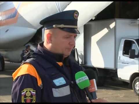 В аэропорту Братска сделал остановку самолёт с тяжёлой техникой для ликвидации ЧС в Тулуне