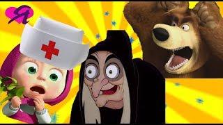 МАША И МЕДВЕДЬ играют в доктора! Ведьма заколдовала БАБА ЯГА украла МАШУ и МЕДВЕДЬ от Ярослава шоу