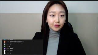교수님 vlog(2020.4.9) 레포트 기본 구성법,…